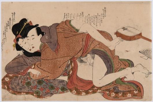 10.Utamaro-MF-2000