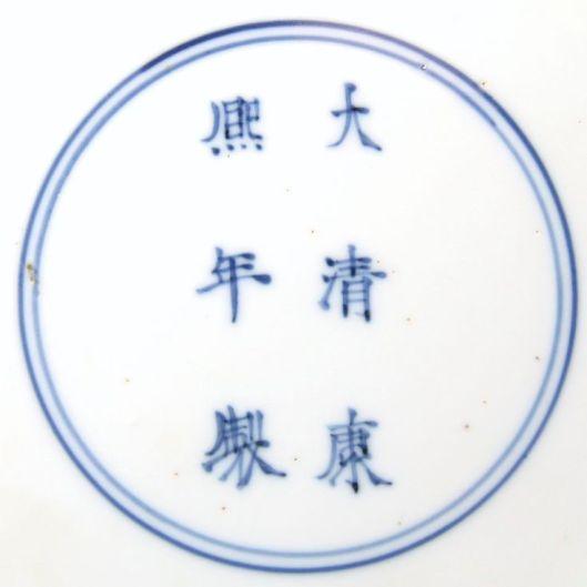 11.1.Kunimaro-I-Nyogo-no-Shima-engi_no_irifune_1-1500