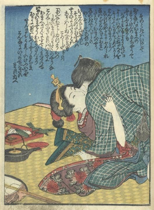 12.2.Hiroshige_2-1500