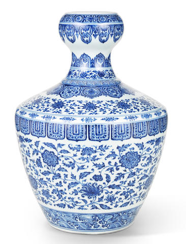 Top 10 Most Expensive Chinese Ceramics Sold At Bonhams In