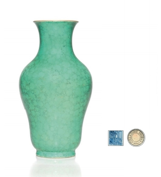 Chinese porcelains alain r truong page 38 for Decoration bleu turquoise