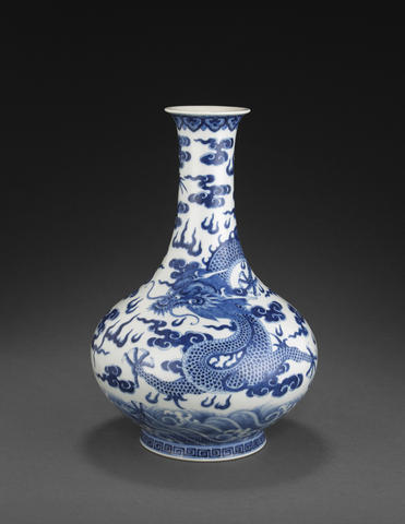 A blue and white bottle vase with dragons and clouds Jiaqing mark, late Qing dynasty