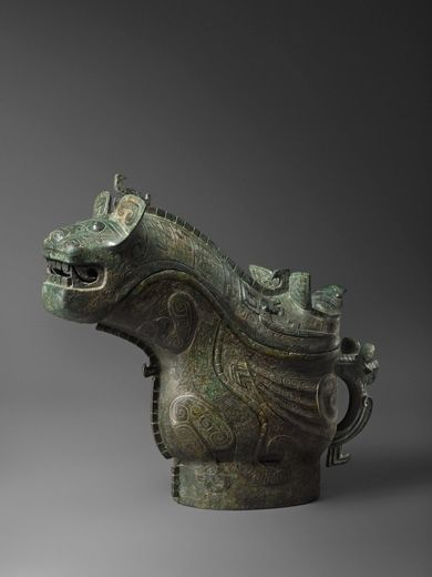 Bronze Ritual Vessel (Gong). China, Shang Dynasty