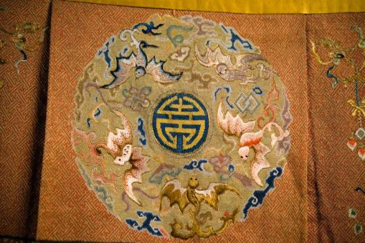 Chinese Silk Needlework Hanging Panel, 18th-19th century5
