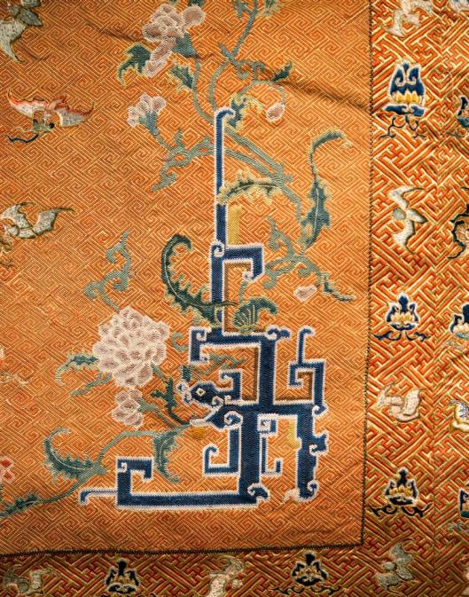 Chinese Silk Needlework Hanging Panel, 18th-19th century8