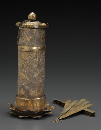 "Gilt-Silver Wine-Drinking Game Set. ""The Analects Jade Candle"" with inscribed ""drinking strips."" China, Tang Dynasty"