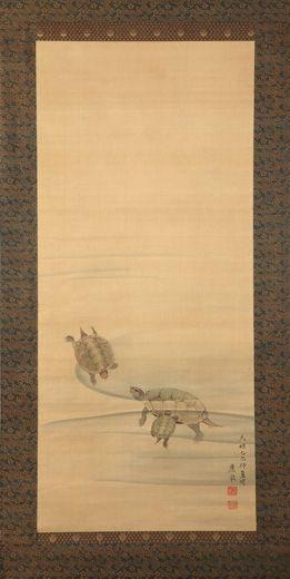 Maruyama Okyo. Turtles. Japan, Edo Period, 1785