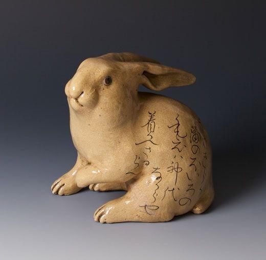 Otagaki Rengetsu (1791-1875). Hare