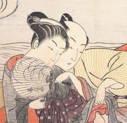 Suzuki Harunobu (circa 1725-70). Teahouse waitress and a lover in an intimate embrace. Japan, circa 1768