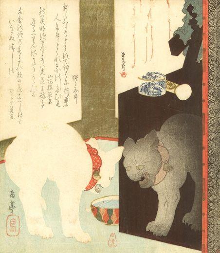 Yashima Gakutei. Surimono woodblock print. Japan, 1830