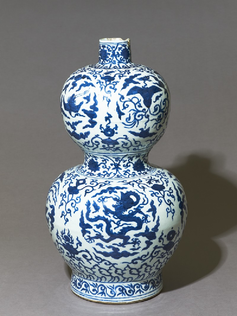 Blue And White Vase In Double Gourd Form Ming Dynasty