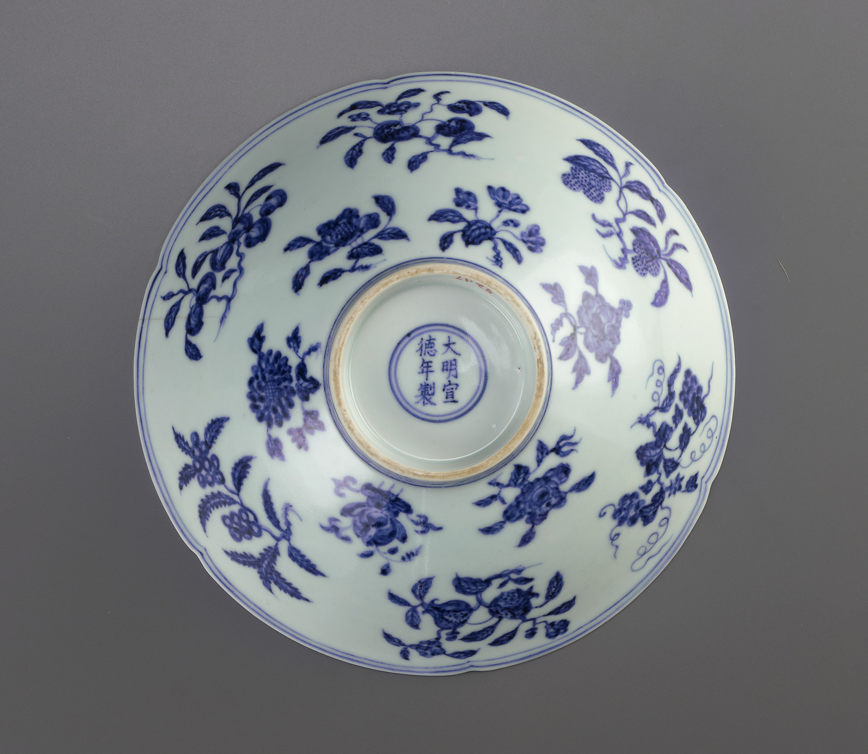 Ming dynasty alainruong page 2 blue and white bowl with foliate rim xuande mark and period 1426 1436 ming dynasty 1368 1644 jingdezhen jiangxi province reviewsmspy