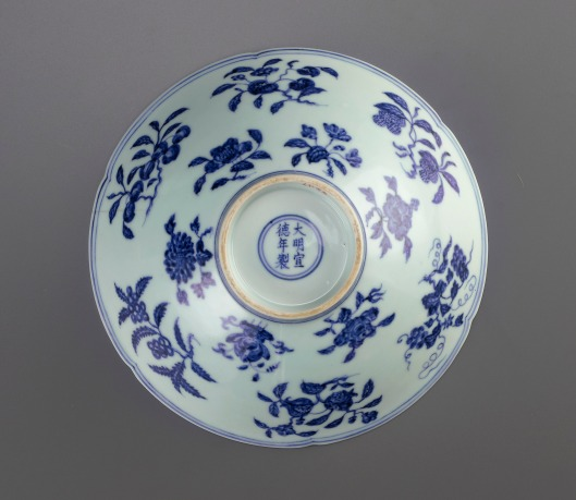 Chinese Porcelains Alain R Truong Page 21