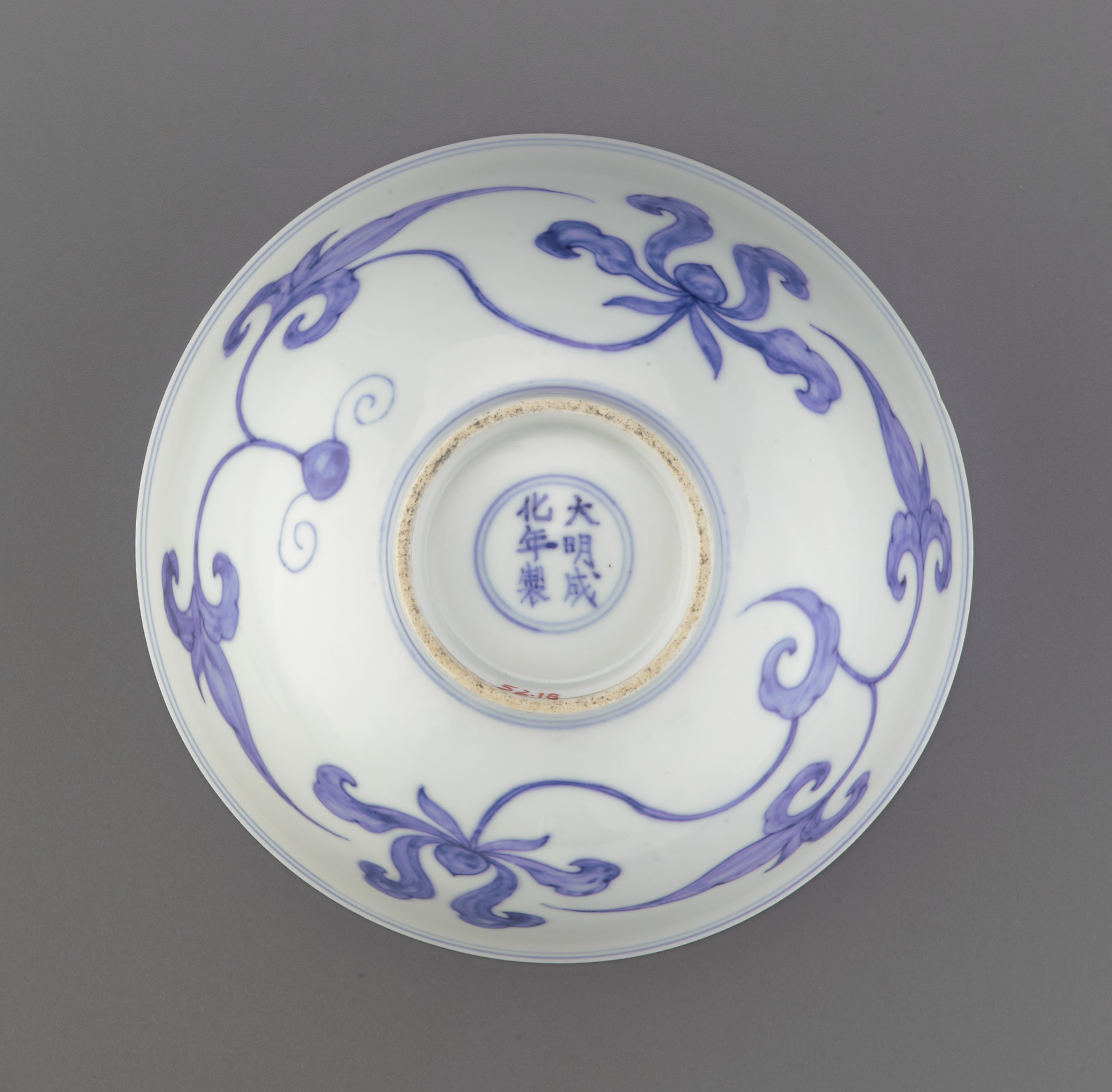 Chenghua mark and period alainruong blue and white lotus palace bowl chenghua mark and period 1465 1487 ming dynasty 1368 1644 jingdezhen jiangxi province reviewsmspy