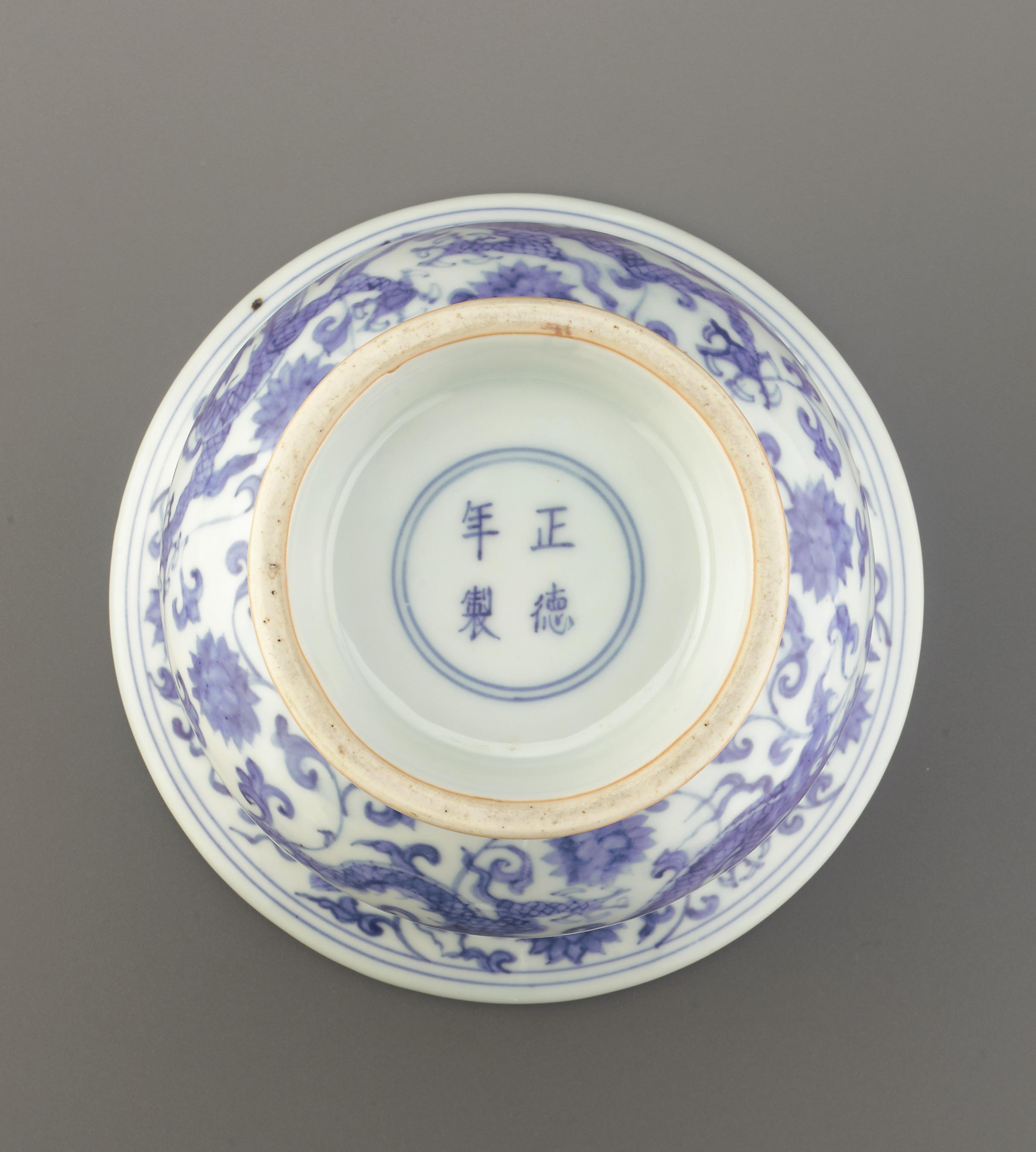 Zhengde mark and period alainruong blue and white slops jar zhadou zhengde mark and period 1506 1521 ming dynasty 1368 1644 jingdezhen jiangxi province reviewsmspy